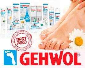 Педикюр Gehwol (Германия)